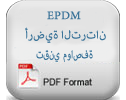 Epdm Tartan Floor (ar)